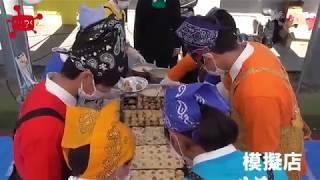 なぎさの文化祭(2日目)