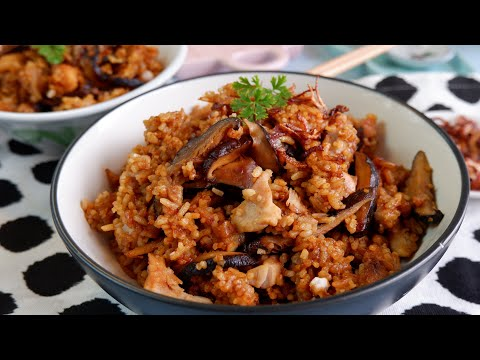 Super Easy (Rice Cooker) Yam Rice W/ Chicken & Mushrooms 香菇鸡肉芋头饭 A One Pot Chinese Rice Recipe
