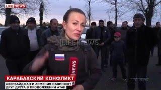 Репортаж после которого журналистов LifeNews выдворили из Азербайджана 4 апреля 2016