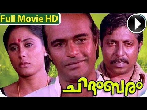 Malayalam Full Movie - Chidambaram - Full Length Malayalam Movie ᴴᴰ