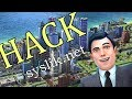 SimCity BuildIt Hack : It's time to get Simcash as well as Simoleons