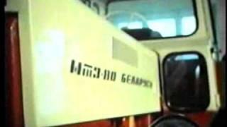 Geschichte von Belarus Traktor Teil 1