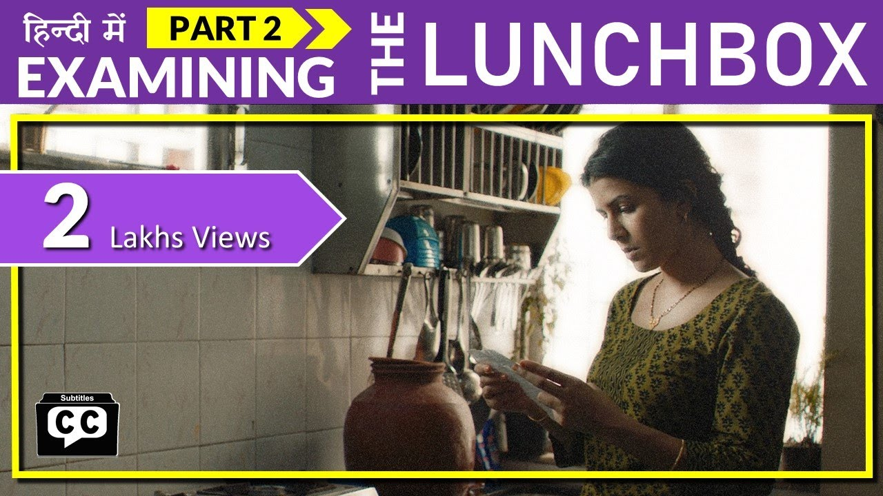 Download Analyzing  THE LUNCHBOX | Part 2 | CANNES Viewers' Choice Award | Hindi Explanation