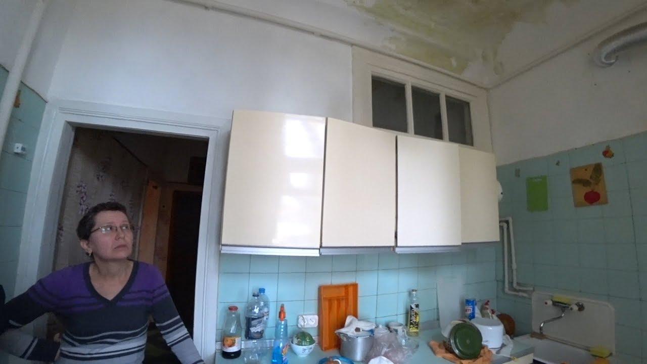 затопили застрахованную квартиру снизу