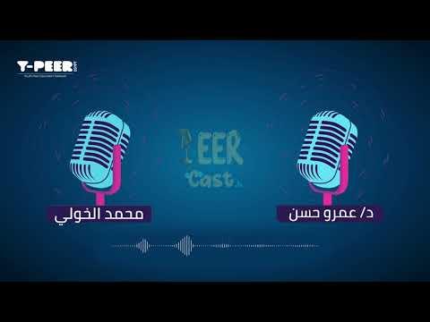 بيركاست - الحلقة السابعة