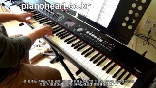 마마(Mama OST) - Love is all 피아노 연주