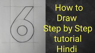 Drawing # 06    Step By Step Tutorial Hindi    How to Draw Number 6    Mahipal Rajput
