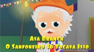 Asa Branca / O Sanfoneiro Só Tocava Isso - DVD A Turma do Seu Lobato Volume 2 -  Música Infantil
