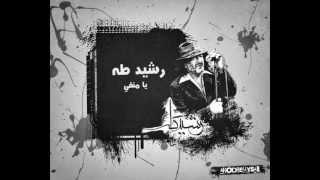 Rachid Taha__Ya Menfi