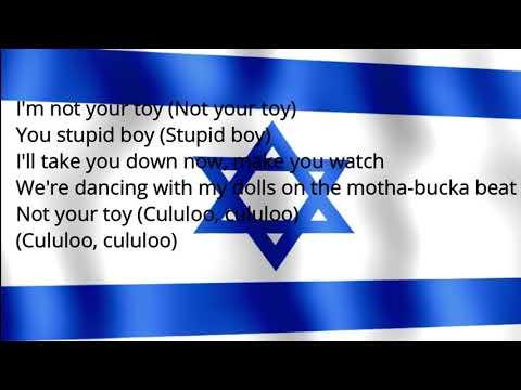 Eurovision 2018 Israel - Netta - Toy - Karaoke With Lyrics!