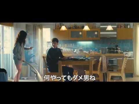 映画『僕の妻のすべて』『恋は命がけ』『ヨンガシ 変種増殖』予告編
