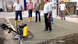 видео Наливные полы: технология нанесения и этапы строительных работ