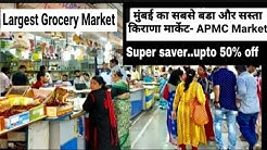 A.P.M.C. Market-Biggest & Cheapest wholesale market for good quality branded products- Mumbai Vashi