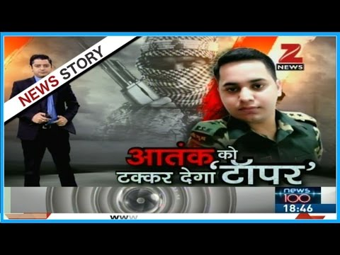 Story of Assistant Commandant who is feared by all militants in Kashmir