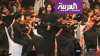 صباح العربية :  النشيد الوطني السعودي كما لم تسمعه من قبل