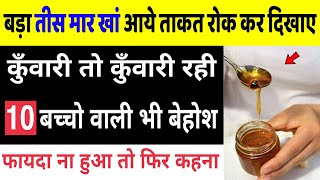 8 Surprising Health Benefits of Honey with Onion Juice For Weight Loss, Skin & Hair