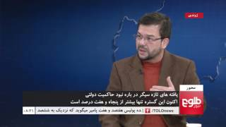 MEHWAR: SIGAR Report Notes Sharp Rise In Security Force Casualties