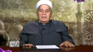 محمود عاشور: يجوز جمع الصلاة لطلاب الجامعات.. فيديو