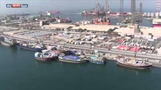 الإمارات تضبط باخرة إيرانية تهرب أشخاصا ومخدرات