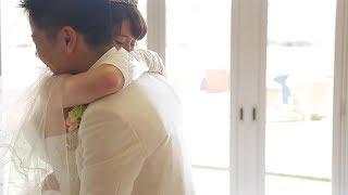 ご視聴ありがとうございます✨ チャンネル登録よろしくお願いいたします! 結婚式のムービーと、思い出の生い立ち写真で感動的な映像に仕上げます。 新婦さまがお手紙を ...