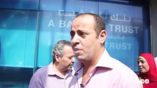 رصد | وقفة صحفيي المصري اليوم امام مقر الجريدة ضد الفصل التعسفي من قبل الإدارة