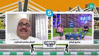جاهزين لموسم جديد من وطن على وتر؟ - كرفان