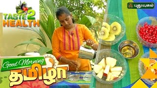 Taste2Health - Good Morning Tamizha | Healthy or Tasty ?