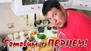 Вегетарианский обед: суп и паста в сливочном соусе со шпинатом.