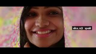 Nee Pesum Mozhigal   Tamil albium Song