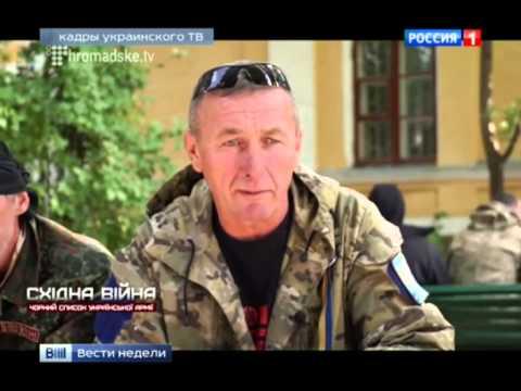 Злая шутка: украинские