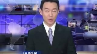 【中国情報なら新唐人】http://jp.ntdtv.com/【新唐人2014年1月19日付ニ...