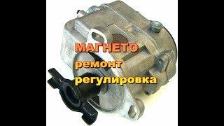 Магнето пускового двигателя ПД-10.Ремонт,регулировка.