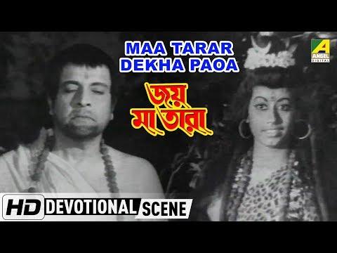 Maa Tarar Dekha Paoa | Devotional Scene | Joy Maa Tara