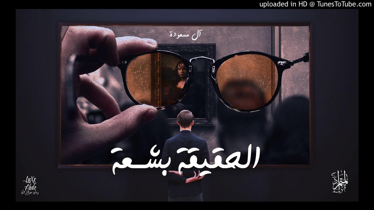 كتاب المتمرد عبد الحليم بدران pdf تحميل