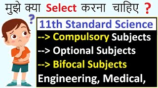 What are Compulsory Subjects in Science ? | Best Optional Subjects in Science | Bifocal Subjects