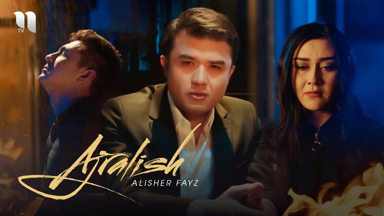 Alisher Fayz - Ajralish | Алишер Файз - Ажралиш