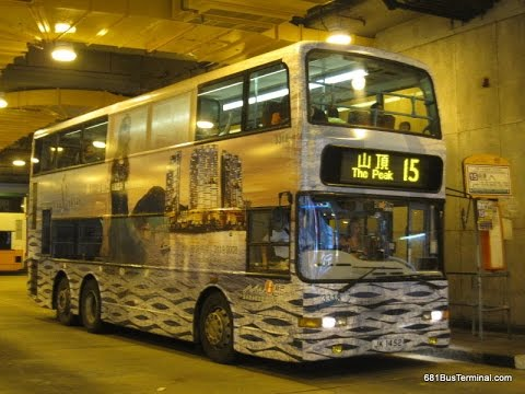 Hong Kong New World First Bus from Central to Victoria Peak 由中環(渡輪碼頭)到維多利亞山頂纜車總站 セントラル発ビクトリアピーク行バス