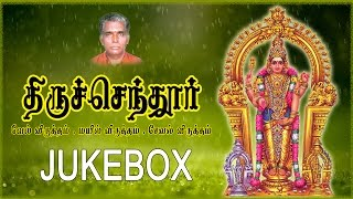 Thiruchendur Vel Virutham Mayil Virutham Saeval Virutham Music Jukebox