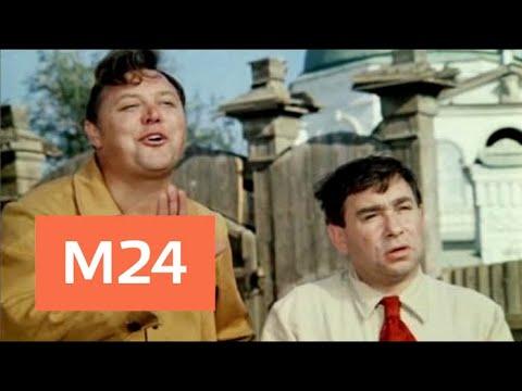 """""""Тайны кино"""": """"Не может быть!"""" - Москва 24"""