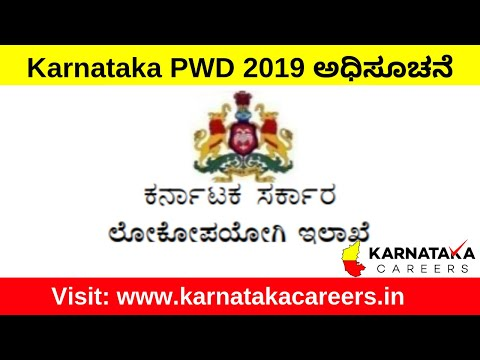 KPWD Recruitment 2019 Notification 870 Assistant Engineer Junior Eng