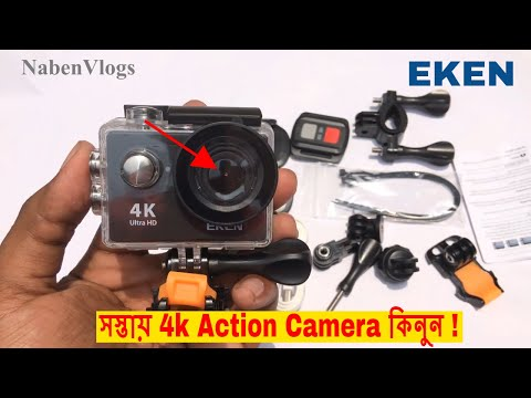 Best 4K Action Cam In Bd Under 5000 Tk 📷 EKEN H9R Unboxing & Full Review 2018