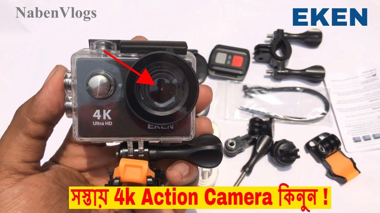 Best 4k Action Cam In Bd Under 5000 Tk Eken H9r Unboxing Full Review 2018 Youtube