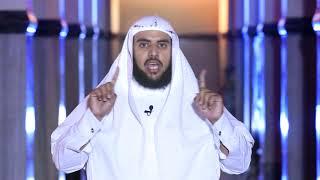 برنامج وقوف القرآن - الحلقة 04
