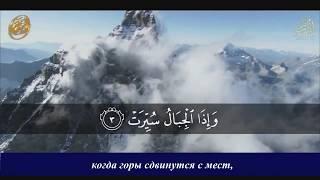 Девять аятов Корана на одном дыхании. Шейх Абдуль Басыт Абду Самад.