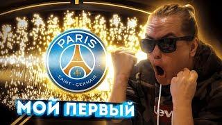 Я ЕГО ПОЙМАЛ ! | ПЕРВЫЙ ВОЛКАУТ В FIFA 20 | + 4 информа в ОДНОМ ПАКЕ !