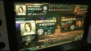 Created by VideoShow:http://videoshowapp.com/free 曲本人希望.