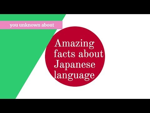 Amazing Facts About Japanese Language