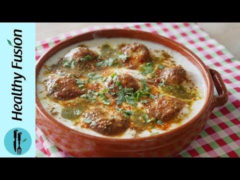 Steamed Dahi Baray Recipe By Healthy Food Fusion  (Healthy Ramzan Special)