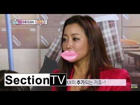 [Section TV] 섹션 TV - Angry Mom Kim Hee-sun, dazzling swear word skills! 20150322
