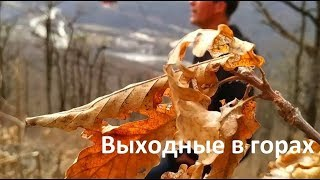 Поход в горы.  Кавказ.  Фильм 2019